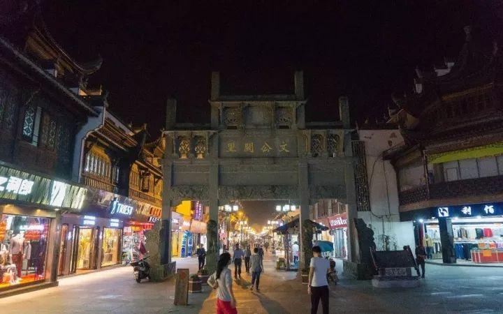 3南昌市绳金塔商业特色街区-篁岭天街获评2017 特色商业街