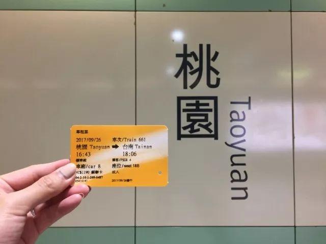 """在怎么吃也不会厌的台南 有种乐趣叫""""一天吃8顿"""""""