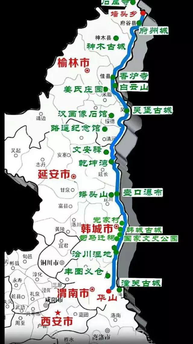 """一路连接50多个景点 这条被誉为""""中国1号公路""""终于通车了"""
