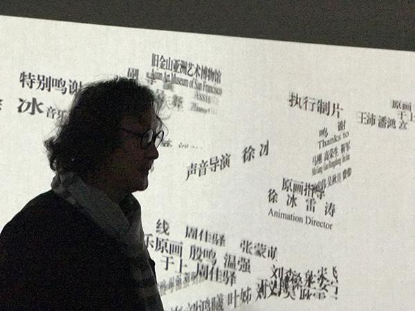 徐冰在澳门艺术博物馆展览现场