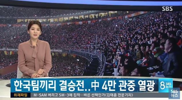 SBS报道S7决赛:韩国队比赛,4万中国观众为之狂热