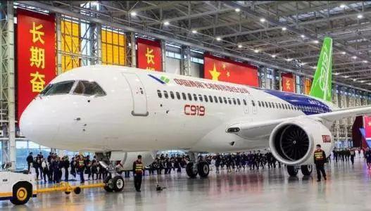 特朗普访华前,美国给中国送了份不大不小的礼物