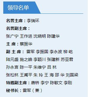 中国乒协官网最新名单