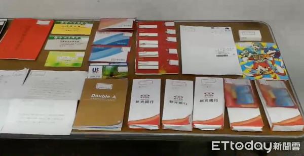 """台湾警方破获线上赌场""""葡京娱乐城"""""""