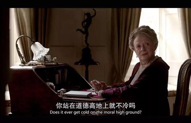 港媒刊登奇文:我们上等人不用支付宝 (组图)