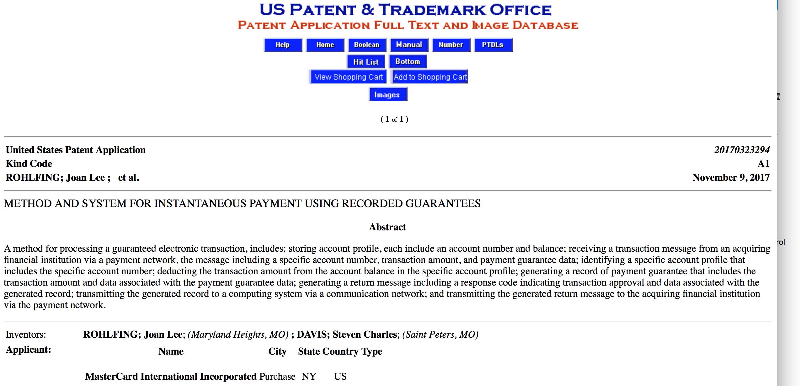 万事达申请区块链技术专利,以期提高支付结算效率 (2)