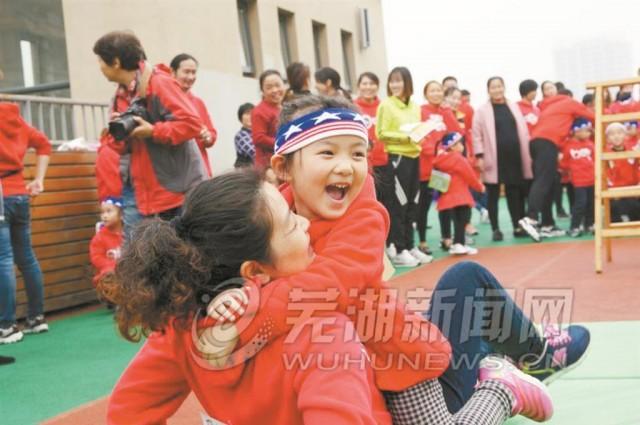 芜湖一幼儿园举办亲子趣味运动会 助力孩子快乐