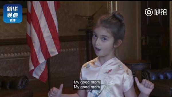 伊萬卡談女兒:練中文歌相當努力被習主席誇獎很驕傲