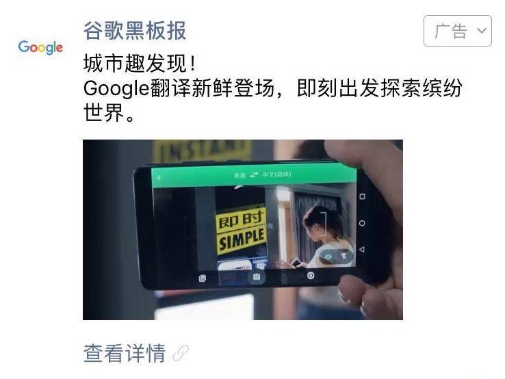 谷歌翻译暗暗投了条告白,主角竟是嘻哈侠欧阳靖