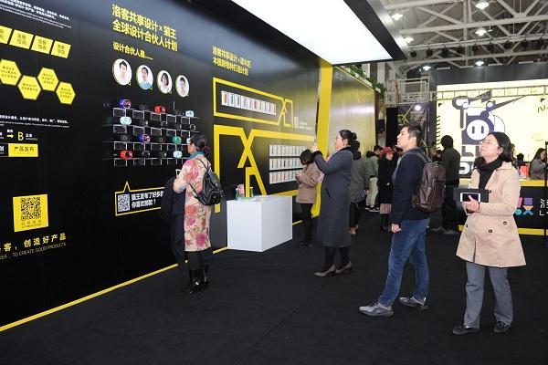 2017南京创意设计周开幕,洛可可以创新设计力融合图片