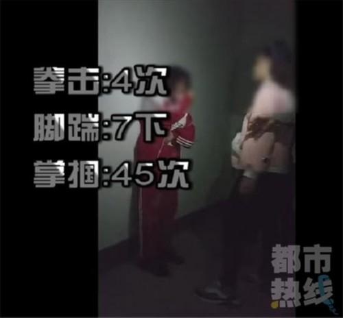 陕西一初中女生遭校园暴力5分钟被连打带踹56次