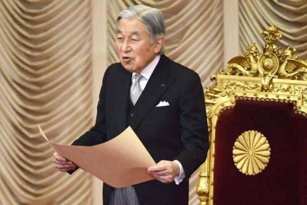 日本明仁天皇:曾到中国西安寻找年号出处 反对修宪