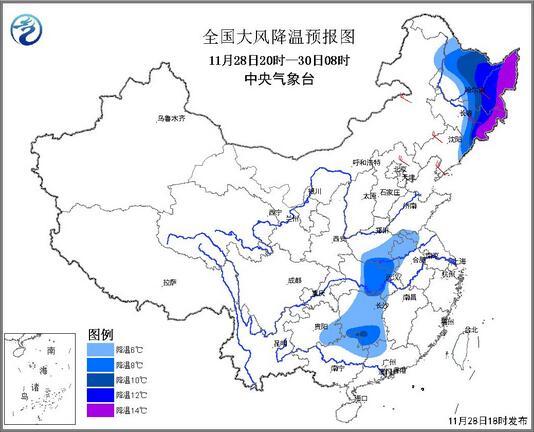 山东省气象台17时预报:今天夜间到明天白天,鲁南地区天气多云转