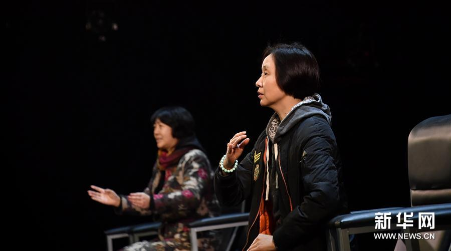 (文化)(2)评剧《藏地彩虹》即将在京上演