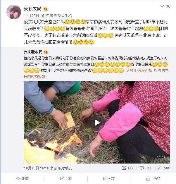 大学生被女友前任残忍杀害 被救女友拒绝出庭作证