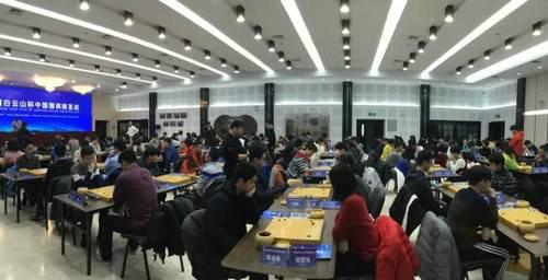 """央视报道""""第三届洛阳白云山杯中国围棋棋圣战"""""""