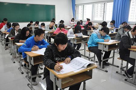 高中学业水平考试.jpg
