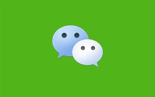 微信公众平台全面开放原创+留言功能:谁都能用