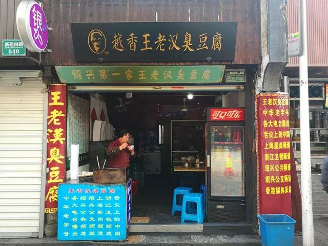 在绍兴发现了一个杭州小笼包的大秘密!