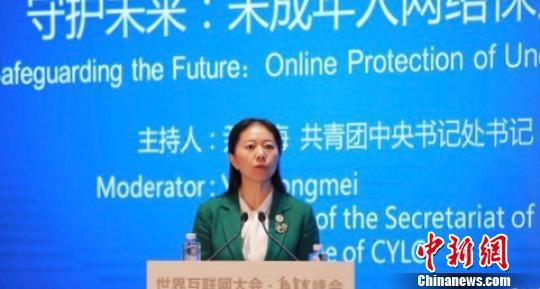 """尹冬梅:守护未来共筑未成年人""""网络保护""""绿色长城"""