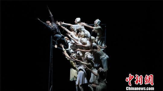 大剧院2017舞蹈节剧院供图