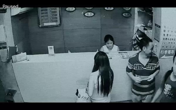 徐冰,《蜻蜓之眼》,2017,彩色,有声,81分钟.