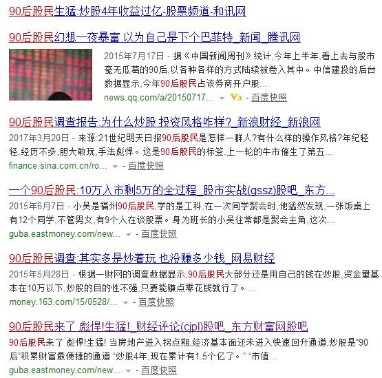 广州推出打击传销指挥抗洪救灾。
