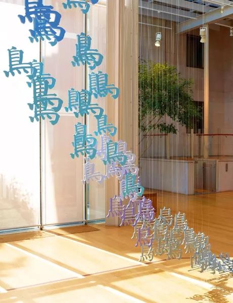 徐冰作品《鸟飞了3》,2011年美国纽约,摩根图书馆&美术馆