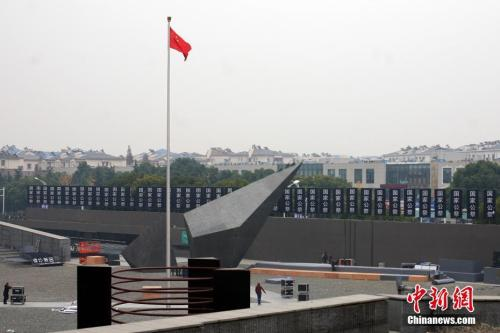 南京大屠杀80周年中国将举行国家公祭仪式