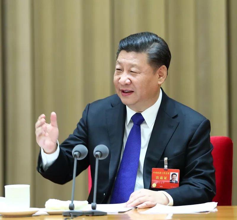 习大大定调2018年中国的经济,要做如下大事!|万博体育3.0-万博体育3.0下载