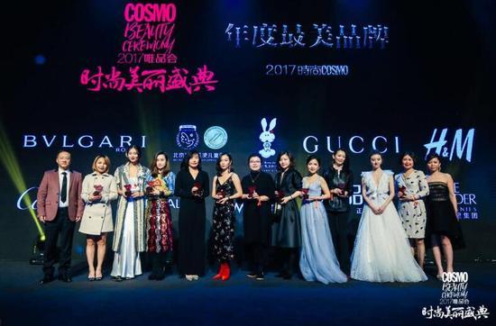 时尚集团董事长刘江、《时尚COSMO》总经理李晓娟为年度最美品牌颁奖