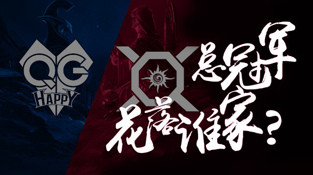 王者荣耀KPL总决赛:触手XQ战队备战鹏城双Q对决一触即发