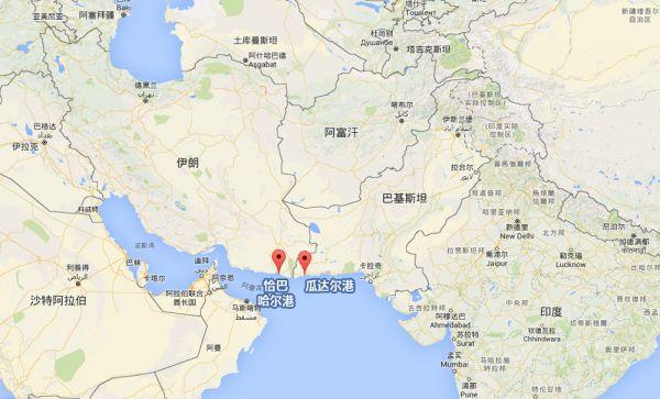 印度欲在伊朗建港口绕开宿敌 前途多舛恐难圆梦