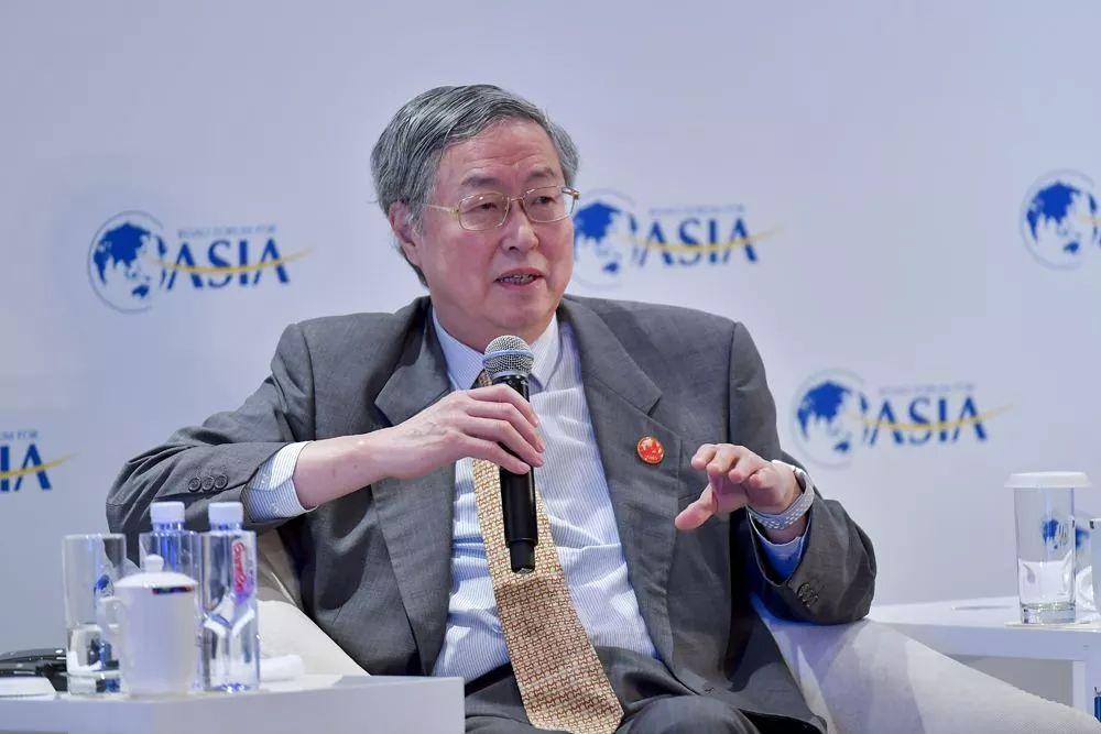 周小川:推进资本项目可兑换的概念与