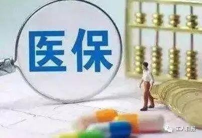 自贸区--@所有湖南人!看病、用电、购物、办证……这些税费都要降了!