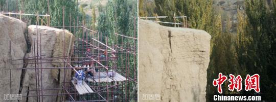 """资料图。图为""""干旱环境下土遗址保护关键技术研发与应用""""项目应用于土遗址保护前后对比图。敦煌研究院供图"""