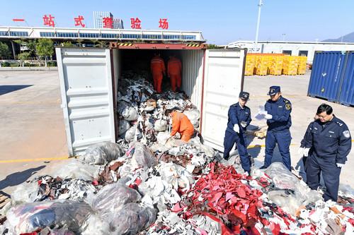 外媒:去年中国花了37亿美元进口了世界一半的垃圾