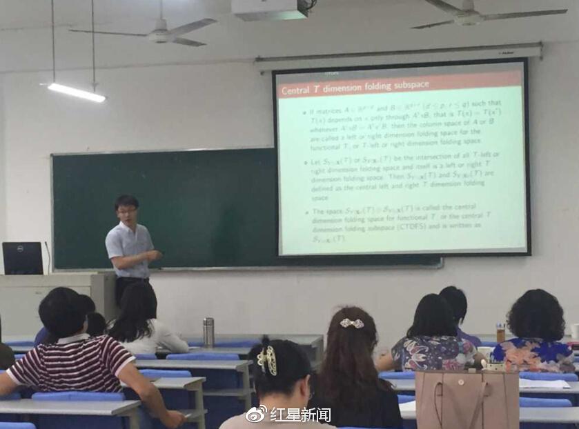 北京高校海归教授被指猥亵女生 正从美国召回调查