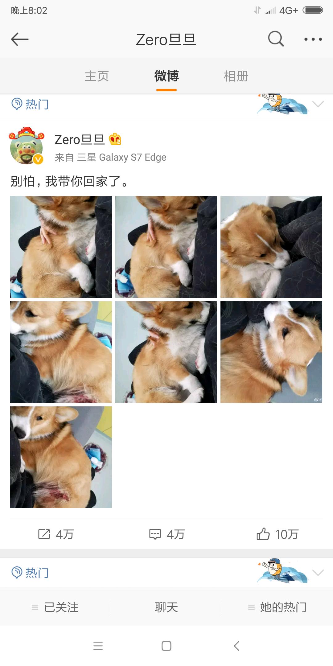 Screenshot_2018-01-13-20-02-18-144_com.sina.weibo.png