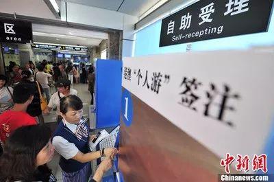 """中国突然宣布:外籍华人可无条件获5年""""准绿卡""""![news.cgy.gov.cn/国际]"""