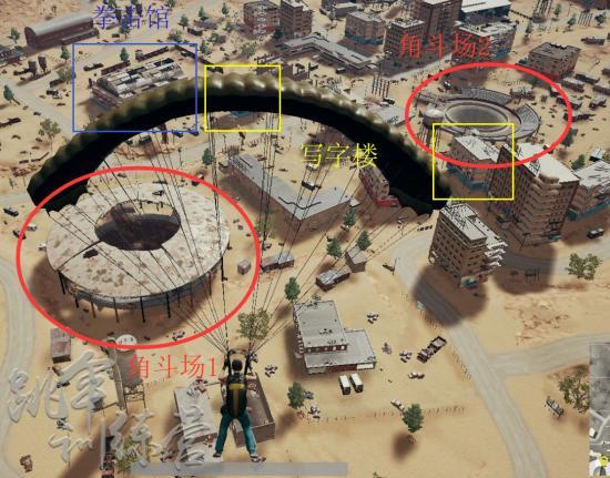 绝地求生沙漠地图EI Pozo拳击馆双圆盘打法介绍