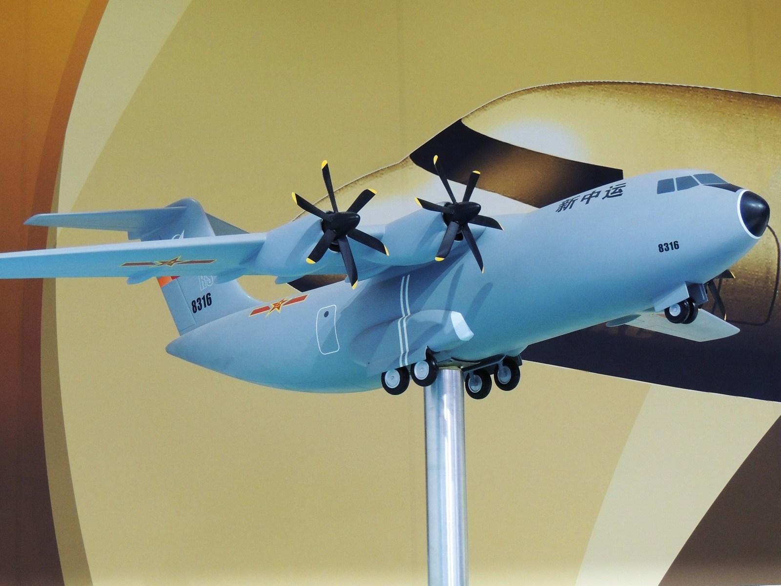 高新特种战机失事 原因到底是不是机翼结冰?