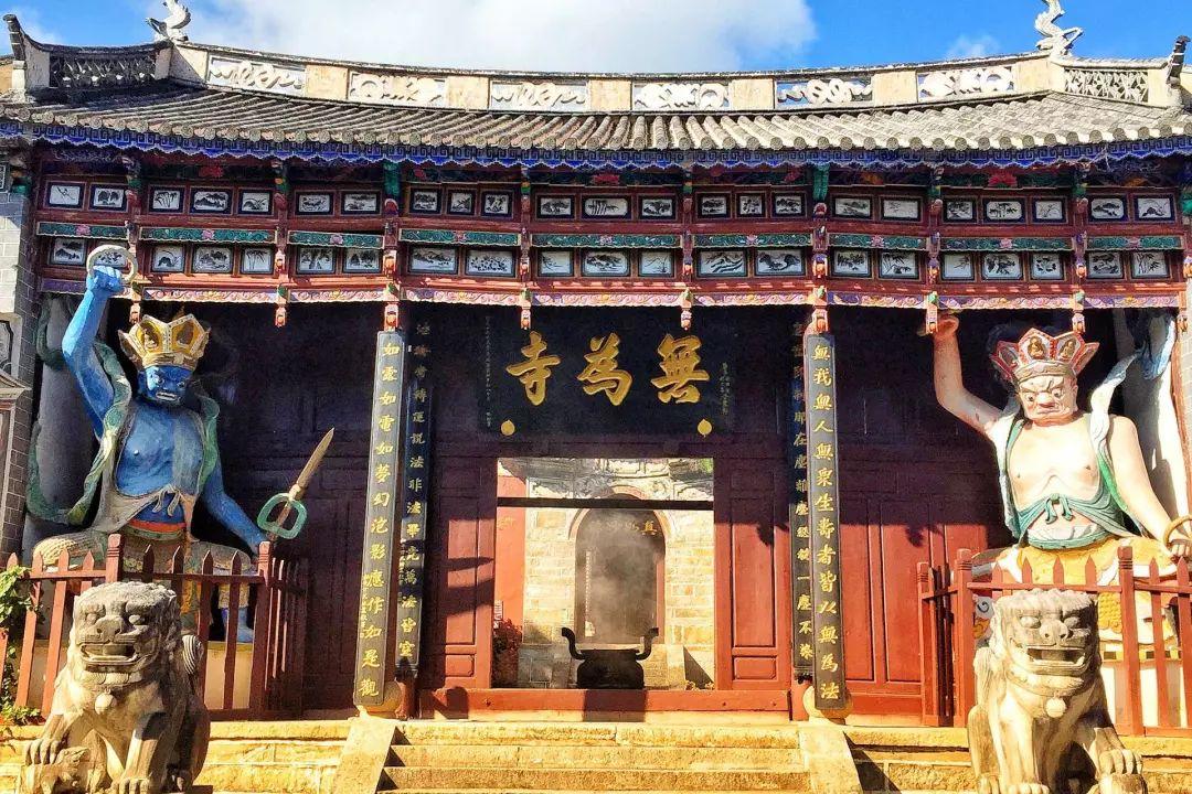 """大理:南诏风韵""""江湖城""""有着清净禅意与自在逍遥"""
