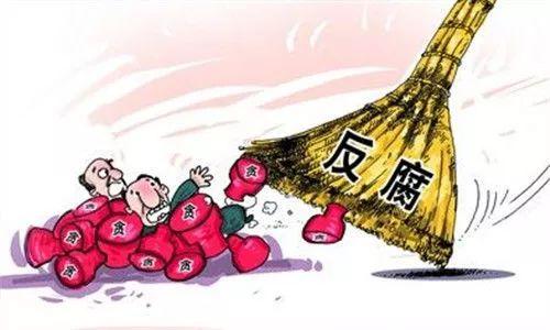 山西省纪委通报6起扶贫领域腐败和作风问题