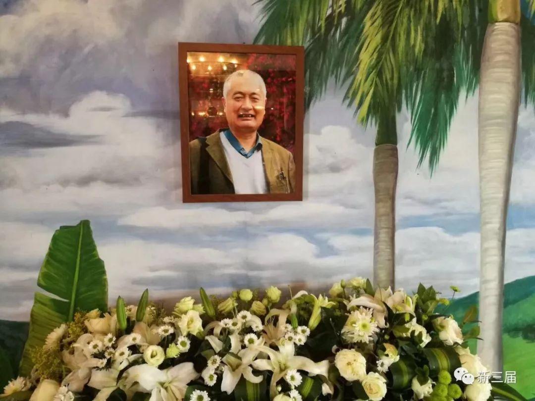 陈毅之子陈小鲁追悼会4日在海南举行