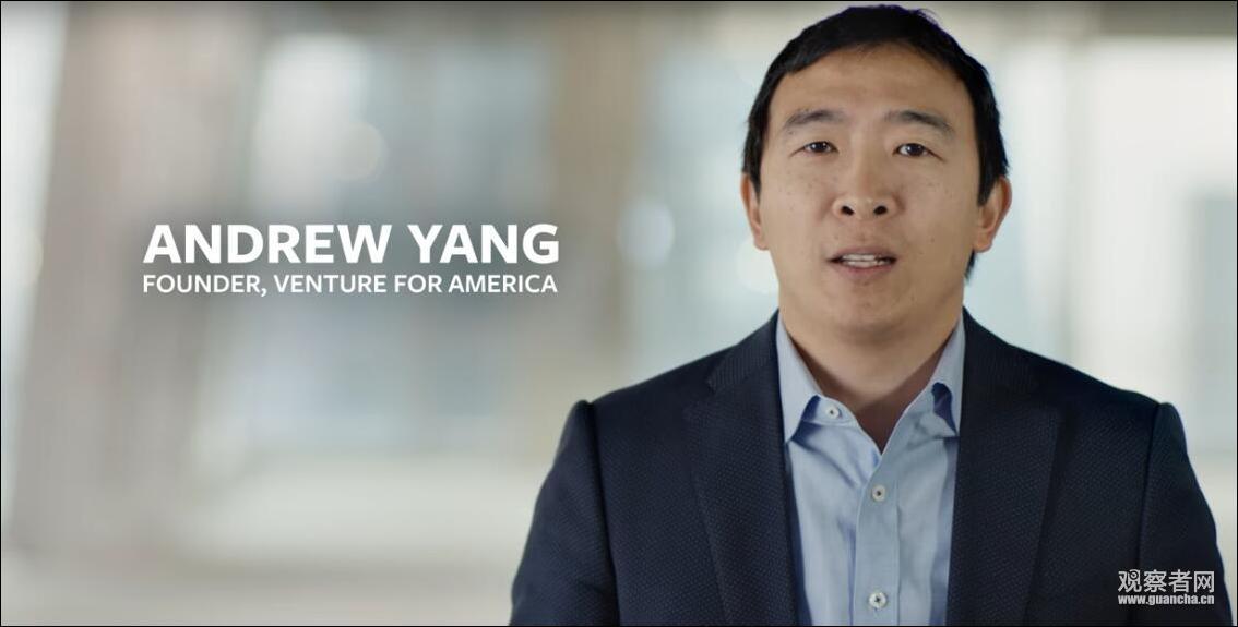 华人参选美国总统候选人 或成历史第二人