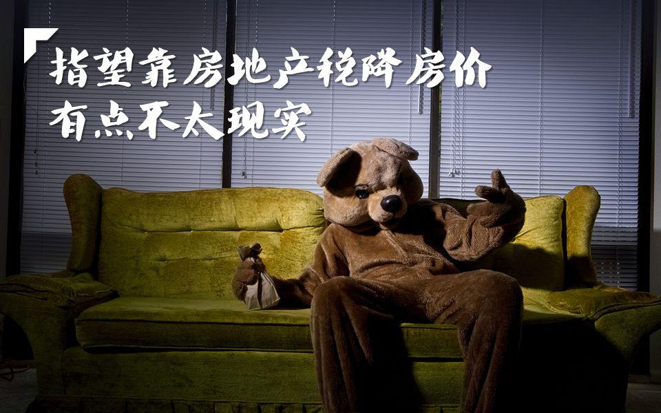 中国征收房地产税势在必行