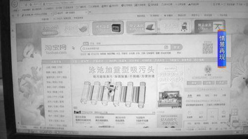 巨债!扬州一男子惹上网贷,借2万竟滚成70多万2