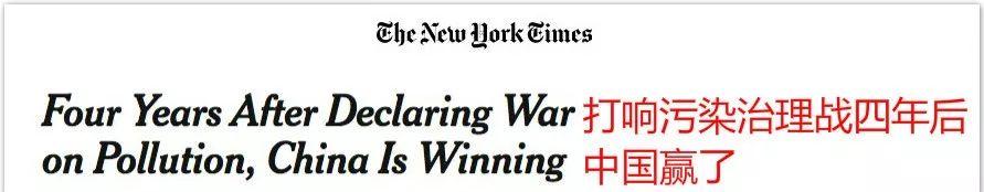 中国做的这件大事,让美国人服气,印度人眼红
