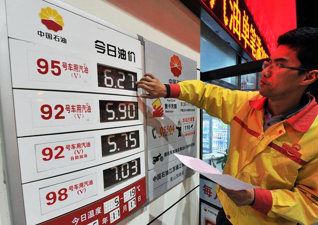 解码中国版原油期货:境内交易者可以参与的国际化平台